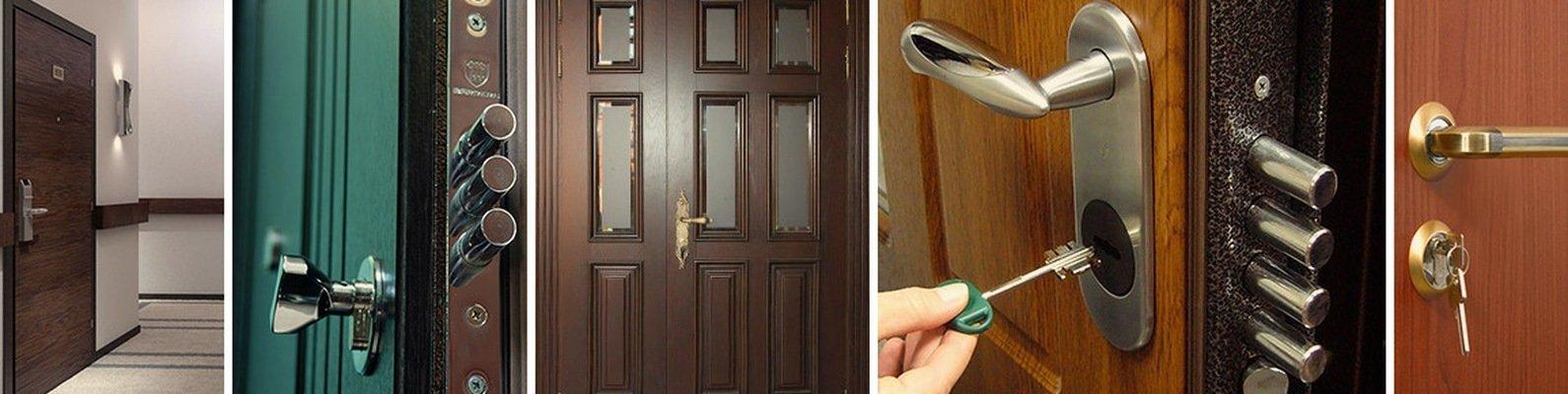 дверные замки для металлических дверей купить